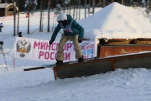 В Екатеринбурге отметили день снега