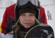 Всероссийские соревнования памяти Полины Петроченко пройдут в Новосибирске с 16 по 22 декабря // BA, SS, PSL, SBX