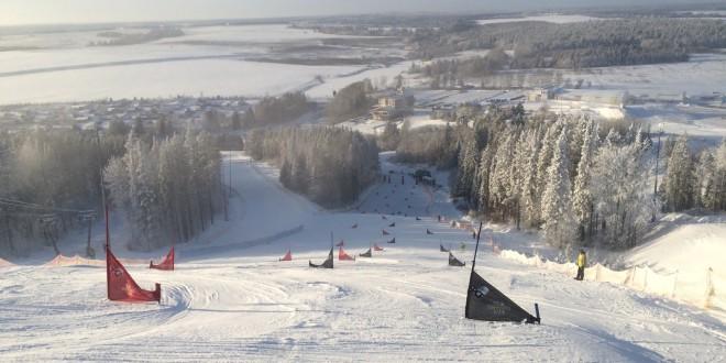 Приглашение на V этап Кубка России по сноуборду / 17-20 декабря, Удмуртская  Республика, СК «Чекерил»