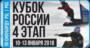EKRkusa-banner