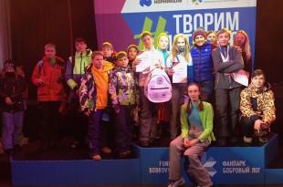 ВС Красноярск