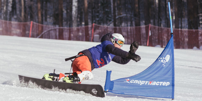 Приглашение на Всероссийские детские соревнования / 22-25 января, ЦАО «Евразия»