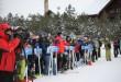 Программа II Всероссийской зимней Спартакиады спортивных школ 2018 года