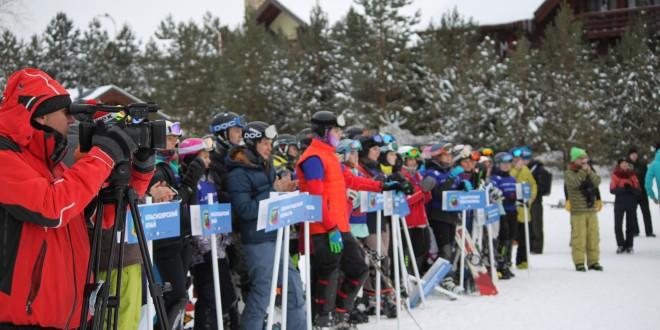 Изменения в проекте Положения о межрегиональных и всероссийских официальных спортивных соревнованиях по сноуборду на 2018 год