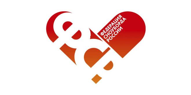 В документы о проведении межрегиональных и всероссийских соревнований внесены изменения