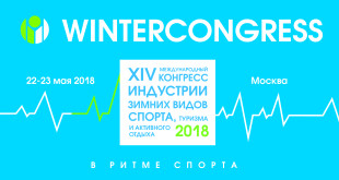 wintercongress