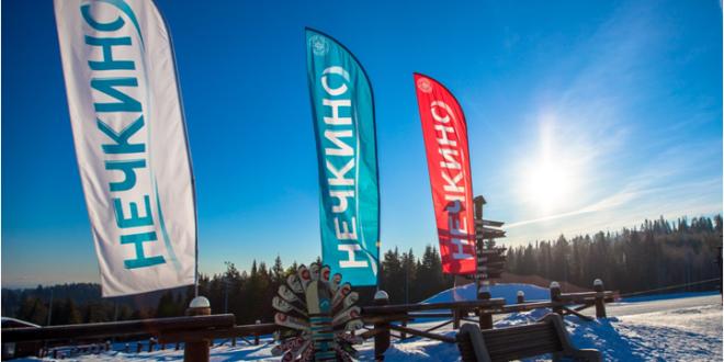 Всероссийские соревнования по сноуборду пройдут в Удмуртии с 7 по 10 декабря // PGS, PSL