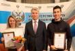Милена Быкова и Дмитрий Карлагачев получили благодарность президента России