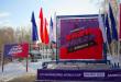 Участники Кубка мира по сноуборду прибыли на курорт «Банное»