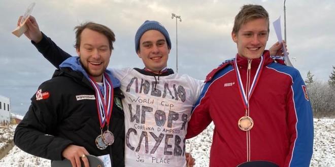 Кузнецов и Фадеева выиграли III этап Кубка России в дисциплине параллельный слалом