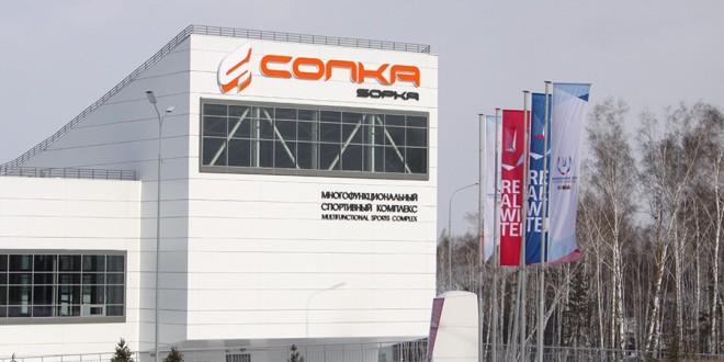 В Красноярске стартовала аккредитация СМИ на Первенство мира