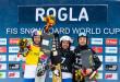 Вайлд и Соболева завоевали бронзовые медали на этапе Кубка мира в Рогле