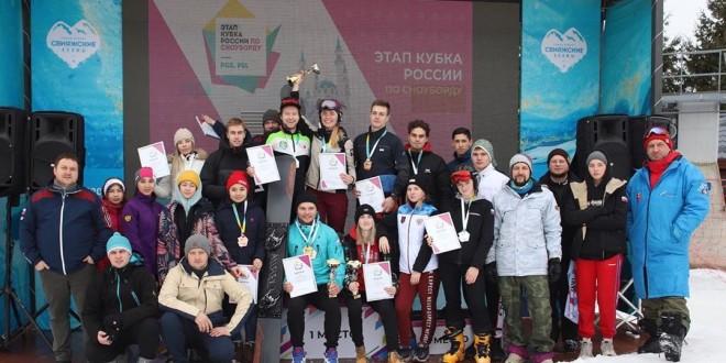 В Казани завершился VI этап Кубка России по сноуборду в параллельных дисциплинах