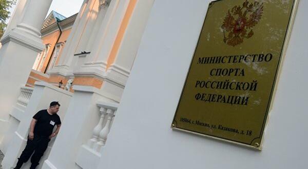 Минспорт рекомендовал возобновить проведение всероссийских соревнований