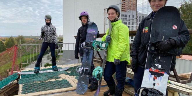 Сборная по сноуборду в акробатических дисциплинах тренируется в Новосибирске